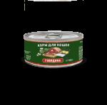 Solid Natura Holistic Говядина влажный корм для кошек 0,1 кг   4