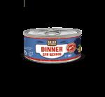 Solid Natura Dinner Телятина влажный корм для щенков 0,1 кг   45