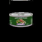 Solid Natura Holistic Ягненок  влажный корм для кошек 0,1 кг   4