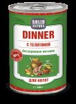 Solid Natura Dinner Телятина влажный корм для котят 0,34 кг   45