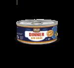 Solid Natura Dinner Индейка влажный корм для собак 0,1 кг   4506