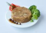 Мясо тунца с нежнейшим мясом белой рыбы в желе 0,08 кг