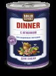 Solid Natura Dinner Ягненок влажный корм для собак 0,34 кг   452