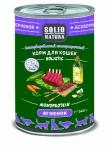 Solid Natura Holistic Ягненок  влажный корм для кошек 0,34 кг