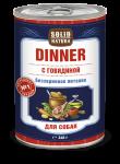 Solid Natura Dinner Говядина влажный корм для собак 0,34 кг   45