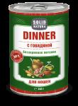 Solid Natura Dinner Говядина влажный корм для кошек 0,34 кг   45
