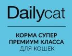 Dailycat (производство Италия)