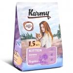 KARMY д/котят Киттен Индейка 0,4кг