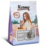 KARMY д/кошек Мэй Кун Индейка 0,4кг