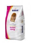 Sirius сухой корм для собак мелких  пород (курица, индейка) 3 кг