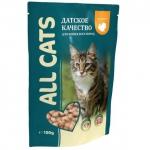 All Cats д/к с индейкой в соусе пауч 85гр