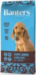 Banters Puppy Junior ягненок с рисом 3 кг
