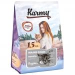 KARMY д/котят Мэй Кун Индейка 1,5кг