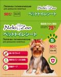 """Пеленки гигиенические для домашних животных """"NekiZoo"""",размер S 3"""