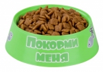 """Миска для кошек """"Барсик"""" 0,3 л. (зеленый"""