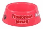 """Миска для собак """"Дружок"""" 1,2 л. (красный)"""
