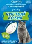 """Наполнитель силикагелевый """"Чистый котик""""3,5 л."""