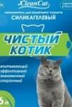 """Наполнитель силикагелевый """"Чистый котик"""" 16 л."""