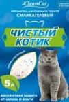"""Наполнитель силикагелевый """"Чистый котик"""" 5 л"""