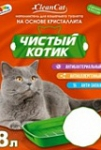 """Наполнитель  кристаллит """"Чистый котик""""  8 л"""
