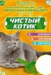 """Наполнитель  """"Чистый котик"""" 5 л.  комкующийся"""