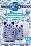 """Наполнитель силикагелевый с синими гранулами""""Кошки Матрешки"""" 3,5"""