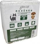 Пеленки для домашних животных Glory Life однораз. белые 60х90 20