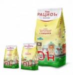 НАШ РАЦИОН С говядиной  корм для кошек 1,5 кг