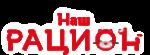 НАШ РАЦИОН Сухие полнорационные корма для собак (РОССИЯ)