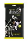 Teddy Pets  Влажные салфетки для уборки за животными 25 шт